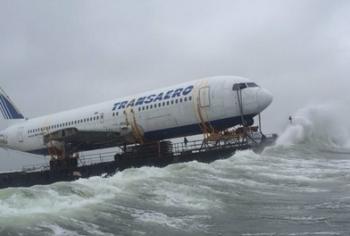 Boeing_767_utazik