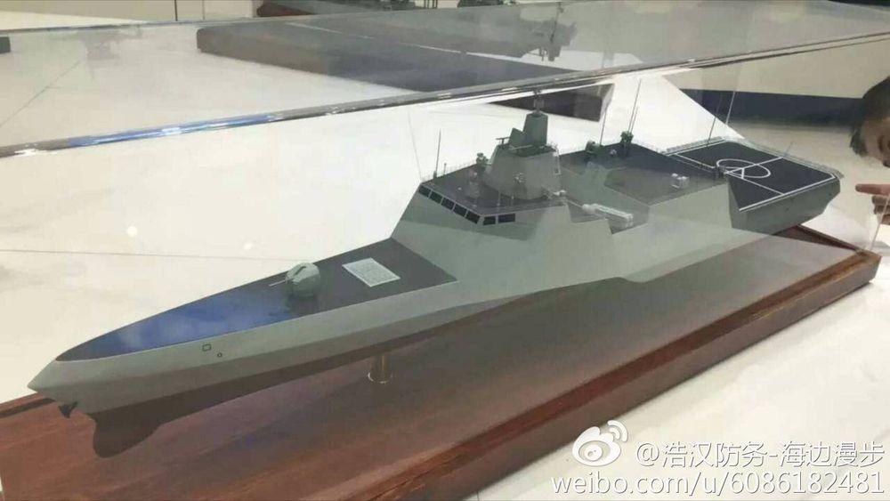 chinese_tricamaran